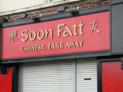 Soon Fatt Chinese Restaurant